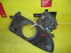 Туманка бамперная на Mazda Atenza GY3W 026719, Правое расположение