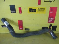 Патрубок радиатора ДВС NISSAN AD VAN VY11 QG13DE Нижнее