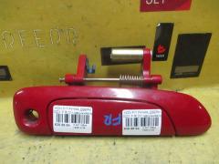 Ручка двери на Honda Fit GD1, Переднее Правое расположение