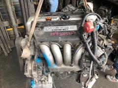 Двигатель на Honda Accord CL7 K20A Фото 11