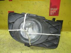 Туманка бамперная на Mazda Bongo Friendee SGEW 026718, Правое расположение