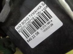 Туманка бамперная 026718 на Mazda Bongo Friendee SGEW Фото 3