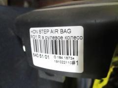 Air bag на Honda Stepwgn RG1 Фото 3