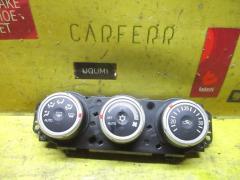 Блок управления климатконтроля на Mitsubishi Outlander CW5W 4B12 Фото 2