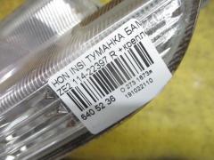 Туманка бамперная 114-22397 на Honda Insight ZE2 Фото 3
