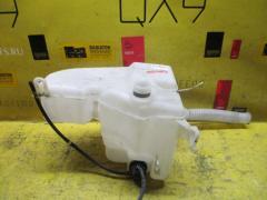 Бачок омывателя на Toyota Crown GRS200 Фото 2