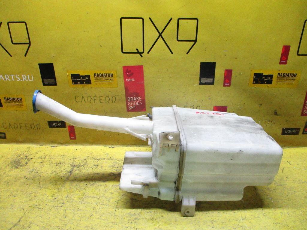 Бачок омывателя на Toyota Avensis AZT250 Фото 1