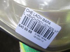 Фара KL1NA35ZE5K183790 96425293 на Chevrolet Lachetti Фото 4