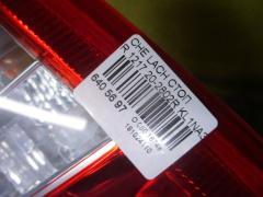 Стоп KL1NA35ZE5K183790 96412804 на Chevrolet Lachetti Фото 3