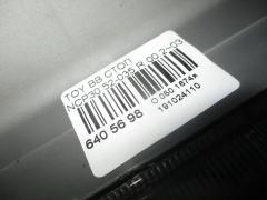 Стоп 52-035 на Toyota Bb NCP30 Фото 3