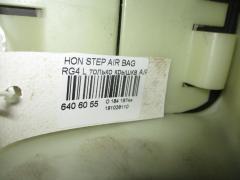 Air bag на Honda Stepwgn RG4 Фото 3