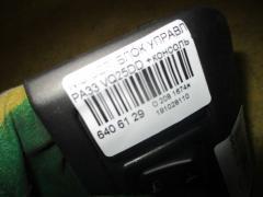 Блок управления зеркалами на Nissan Cefiro PA33 VQ25DD Фото 3
