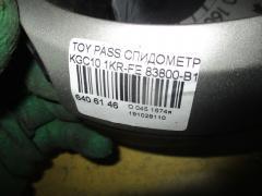 Спидометр на Toyota Passo KGC10 1KR-FE Фото 4