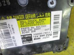 Блок розжига ксенона на Toyota Corolla Fielder ZRE142G 85967-52010