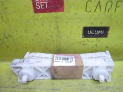 Крепление бампера на Nissan Bluebird Sylphy KG11, Переднее расположение