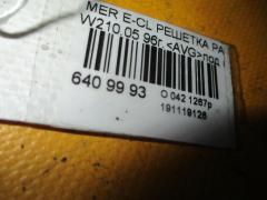 Решетка радиатора на Mercedes-Benz E-Class W210.055 Фото 2