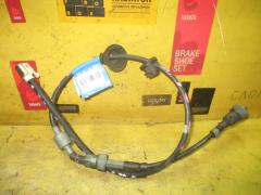 Тросик на коробку передач Mazda Demio DW5W B5