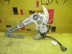 Стеклоподъемный механизм на Nissan Liberty RM12, Переднее Правое расположение