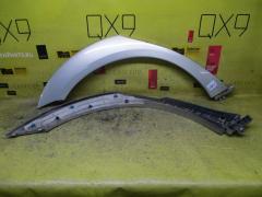 Дефендер крыла на Subaru Outback BP9 EJ25, Заднее расположение