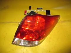 Стоп на Subaru Legacy BRM 220-20067, Правое расположение