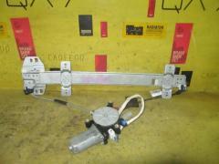Стеклоподъемный механизм на Honda Odyssey RA6, Заднее Правое расположение