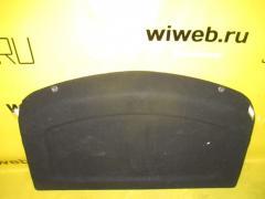 Шторка багажника на Mazda Axela BLEFW BBN9-68310