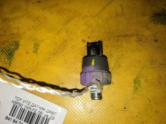 Датчик давления масла на Toyota Vitz KSP90 1KR-FE