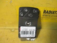 Иммобилайзер на Mazda Premacy CREW LF