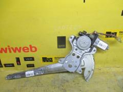 Стеклоподъемный механизм на Daihatsu Terios Kid J131G, Переднее Правое расположение