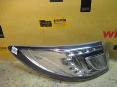 Стоп на Mazda Atenza GHEFW 220-41095 GS2A-51150, Левое расположение