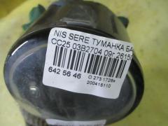 Туманка бамперная 03B2704 на Nissan Serena CC25 Фото 3