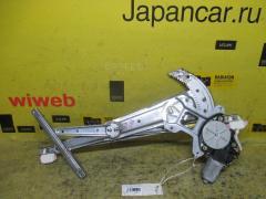 Стеклоподъемный механизм на Honda Stepwgn RF1, Переднее Правое расположение