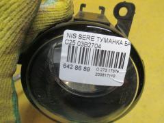 Туманка бамперная 03B2704 на Nissan Serena C25 Фото 4