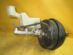 Главный тормозной цилиндр на Toyota Premio AZT240 1AZ-FSE