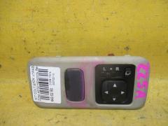 Блок управления зеркалами на Mitsubishi Colt Z25A 4G19