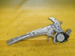 Стеклоподъемный механизм на Honda Stepwgn RF2, Переднее Левое расположение