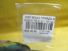 Лямбда-зонд на Mazda Bongo Friendee SGEW FE-E Фото 4