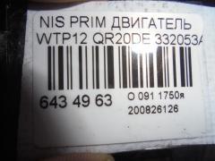 Двигатель на Nissan Primera Wagon WTP12 QR20DE Фото 9