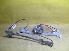 Стеклоподъемный механизм на Nissan Skyline V35 80730-AL501, Переднее Правое расположение
