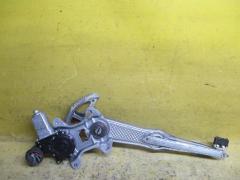 Стеклоподъемный механизм на Toyota Funcargo NCP20 85710-52010, Переднее Правое расположение