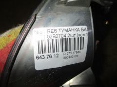 Туманка бамперная 02B2704 на Nissan Presage TU31 Фото 2