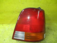 Стоп на Honda Odyssey RA1 043-1239, Правое расположение