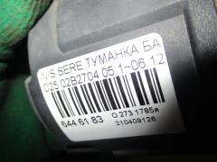 Туманка бамперная 02B2704 на Nissan Serena C25 Фото 2