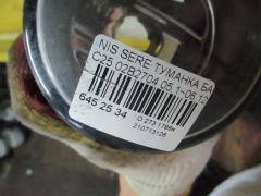 Туманка бамперная 02B2704 на Nissan Serena C25 Фото 3