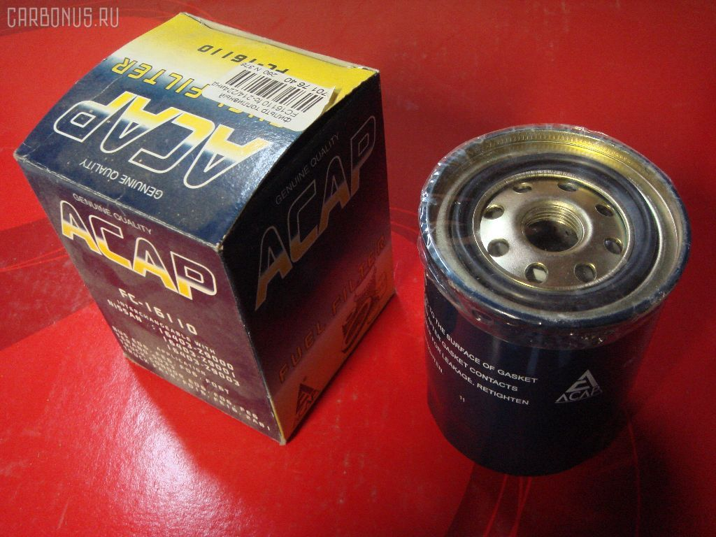 Фильтр топливный ACAP FC16110 Фото 1