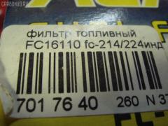 Фильтр топливный ACAP FC16110 Фото 3