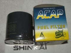 Фильтр топливный ACAP ME016823, FC15060 Фото 1