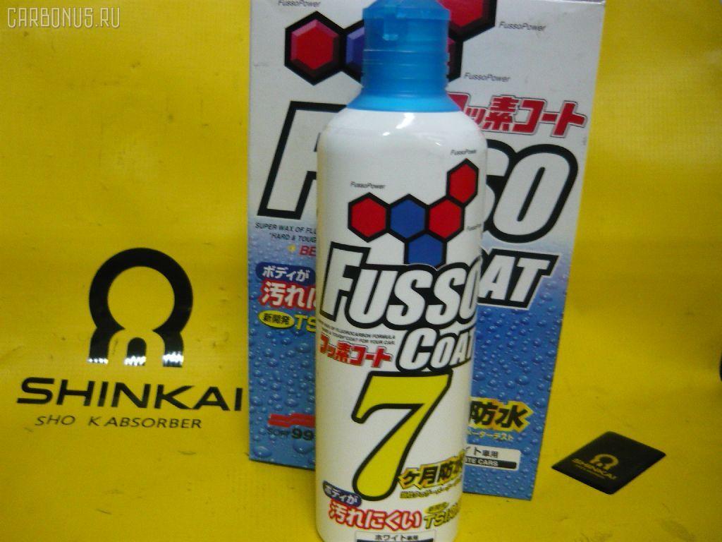 Автокосметика для кузова FUSSO COAT. Фото 6
