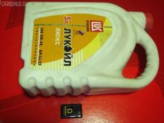 Масло моторное Люкс 0W-40 ЛУКОЙЛ 542171 Фото 1