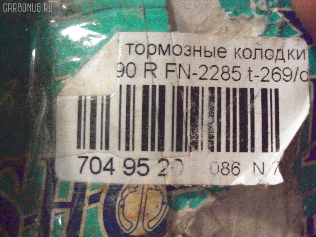 Тормозные колодки TOYOTA AT190 Фото 3
